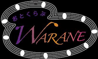 横浜山手 おとくらぶ WARANE